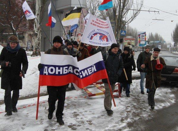 В День Соборности в Донецке подрались из-за «бандеровского» флага (фото, видео), фото-3