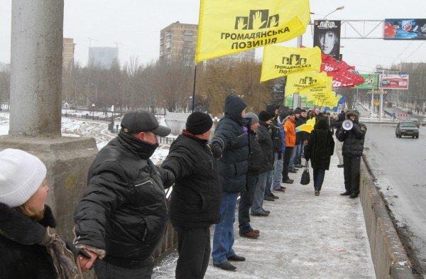 В День Соборности в Донецке подрались из-за «бандеровского» флага (фото, видео), фото-5