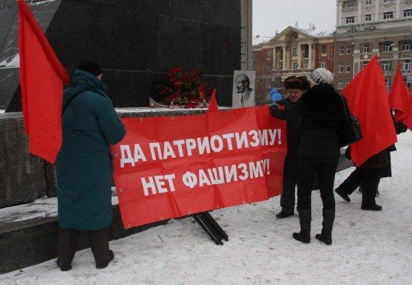 В День Соборности в Донецке подрались из-за «бандеровского» флага (фото, видео), фото-11