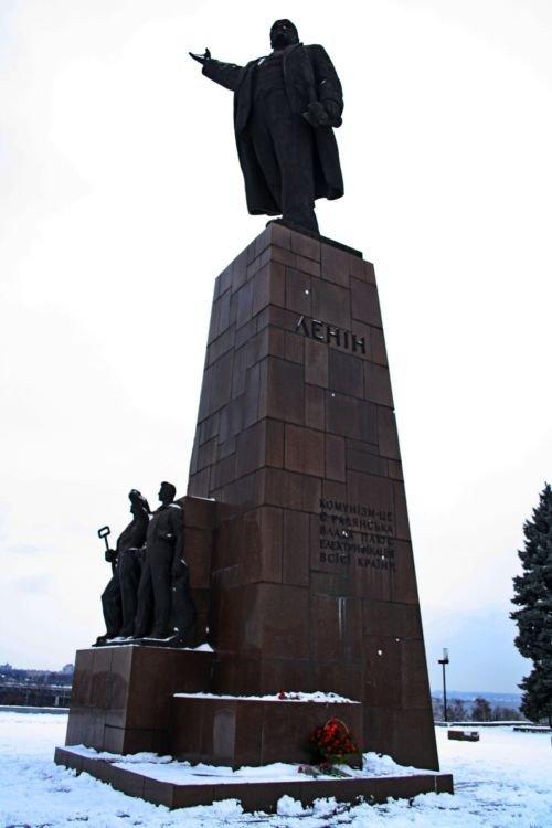Запорожские коммунисты отметили день смерти дедушки Ленина (ФОТО), фото-2