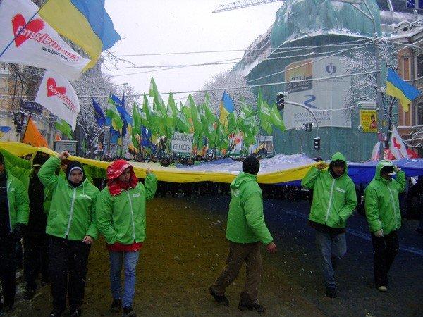Горловчане отпраздновали День соборности на митинге в Киеве, фото-4