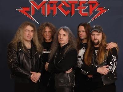 В Запорожье выступит легендарная группа «Мастер»  (ФОТО), фото-1