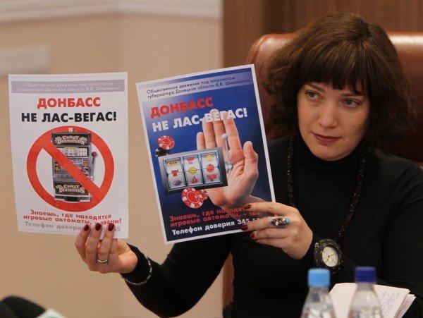 Андрей Шишацкий: Мы будем выпускать и наклеивать листовки «Донбасс - не Лас- Вегас» (фото), фото-2