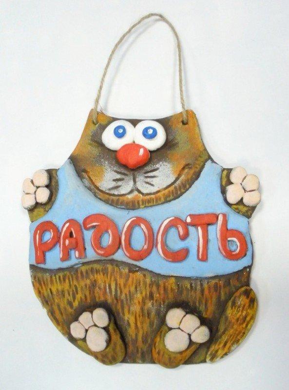 Для запорожцев откроется выставка котов ручной работы «Ля ля мурр»  (ФОТО), фото-5