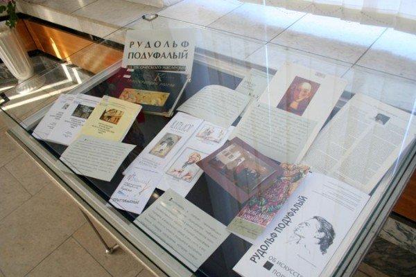 В Симферополе открылась выставка памяти Рудольфа Подуфалого (фото), фото-3