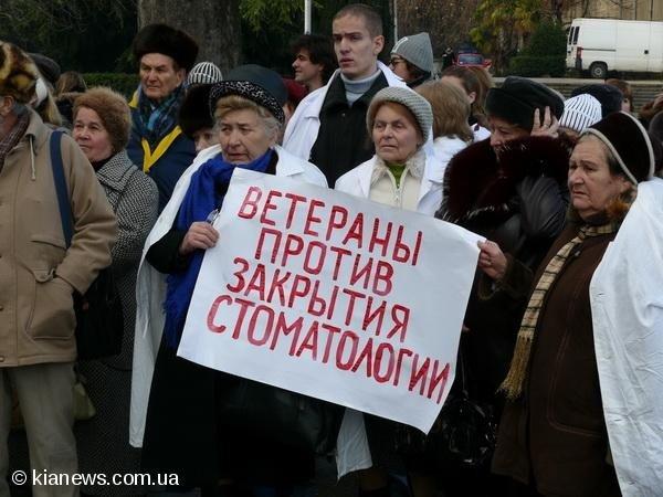В Ялте медики устроили пикет, а депутаты отменили реорганизацию Алупкинской больницы (ФОТО), фото-3