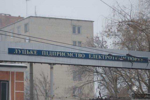 Депутати Луцькради їздили дивитися на наслідки «шибизації» (ФОТО), фото-1