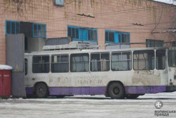 Депутати Луцькради їздили дивитися на наслідки «шибизації» (ФОТО), фото-4