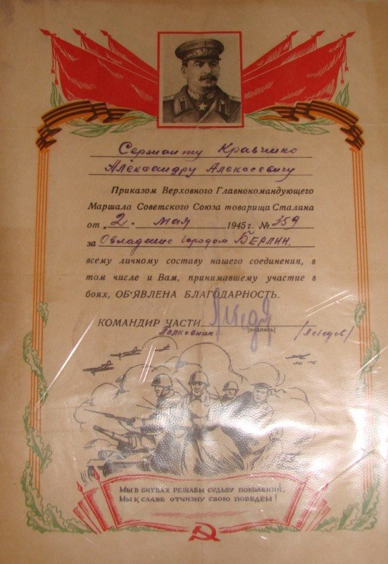 В Артемовском поселке Ступки пишут свою историю в людях, фото-3