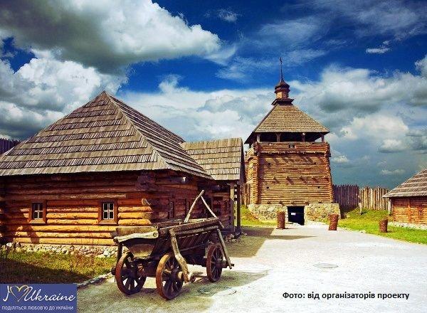 Звичаї козацтва Запорізької Січі (ФОТО), фото-4