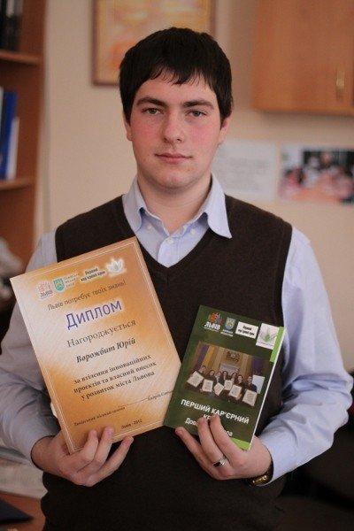 Роздали дипломи стажерам Львівської міськради, фото-1