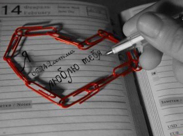 Признайся нам в любви и выиграй романтический ужин в День всех влюбленных, фото-1