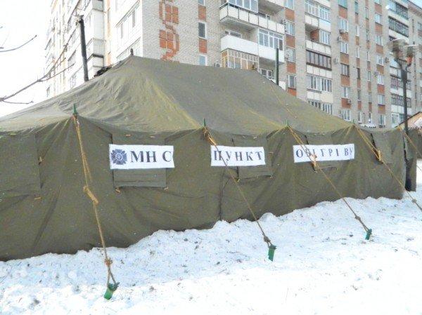 В Артемовске открылся пункт обогрева, фото-1