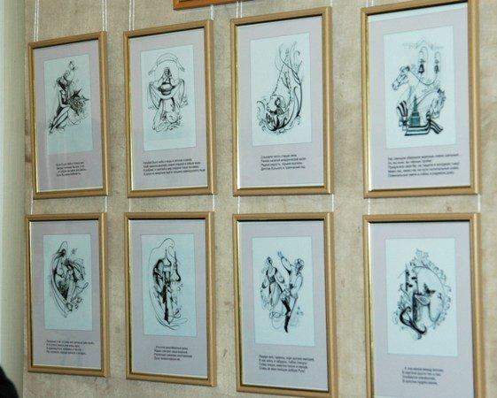 В Симферополе открыли «Золотую шкатулку русского искусства» (фото), фото-2