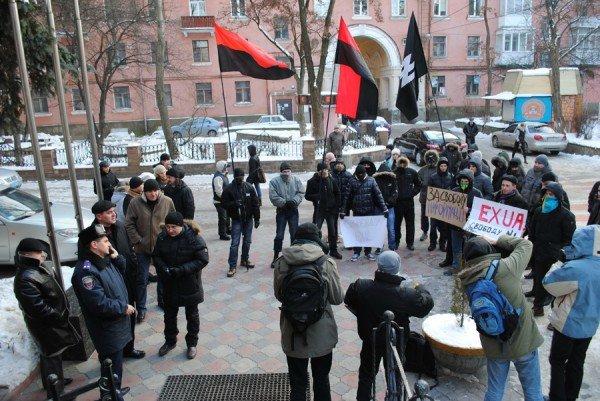 Тернопільська молодь протестує через закриття EX.UA (фото), фото-1