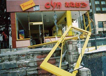 5 лет назад в Луганске взорвалось кафе «Суп-хаус», фото-1