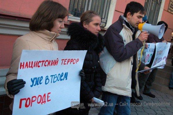 Симферопольские активисты утверждают, что в Крыму есть нацисты (фото), фото-2
