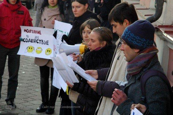 Симферопольские активисты утверждают, что в Крыму есть нацисты (фото), фото-3