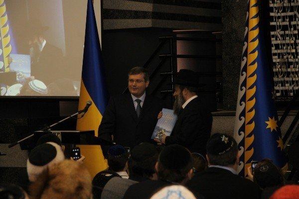 К юбилею области издали книгу о днепропетровских евреях, фото-2