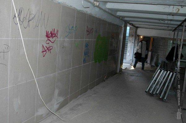 Обновленный переход в центре Симферополя уже размалевали (фото), фото-3