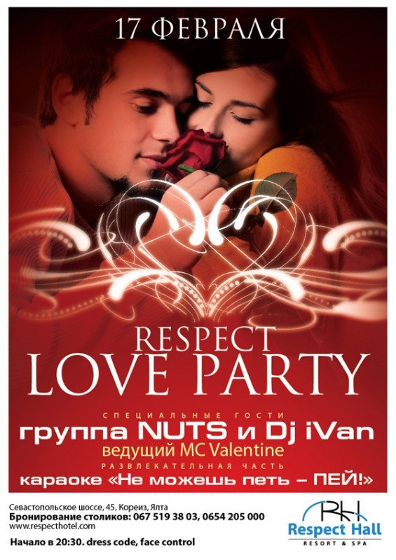 RESPECT LOVE PARTY!, фото-1