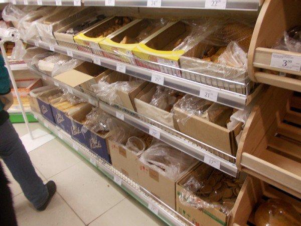 «Брусничка» против «Сильпо»: какой супермаркет выберут артемовцы?, фото-2