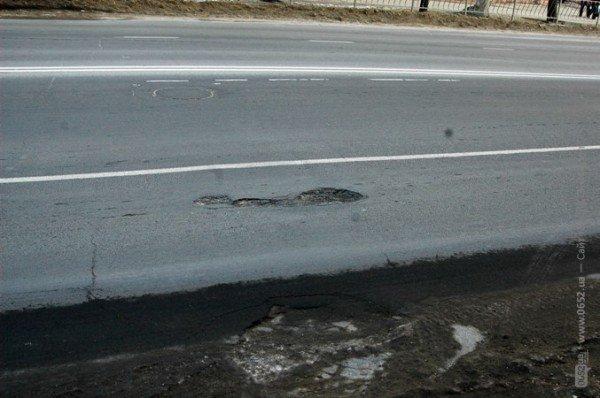 Капремонт дорог по-симферопольски: через год считаем ямы (фото), фото-3