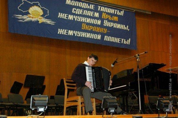 Симферопольское музучилище собирает деньги на рояль (фото), фото-3