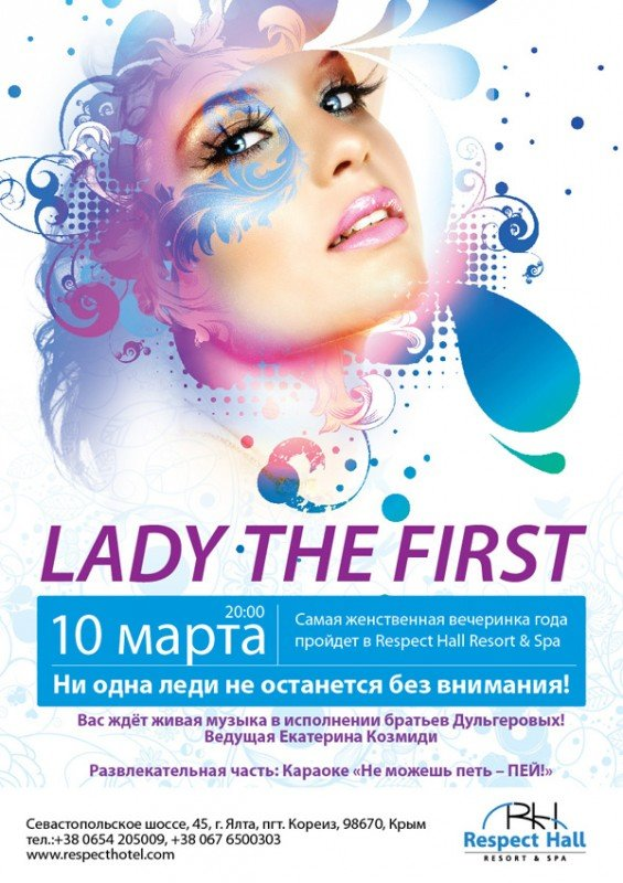 Lady The First!, фото-1