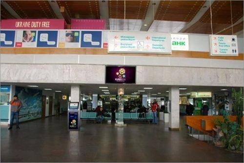 В аэропорту Кривого Рога  появятся информационные мониторы, фото-1
