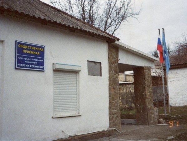 На крымских регионалов подали в суд из-за российского флага (фото), фото-1