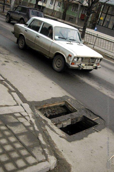 Симферопольские «металлисты» «раздевают» центральные улицы города (фото), фото-1