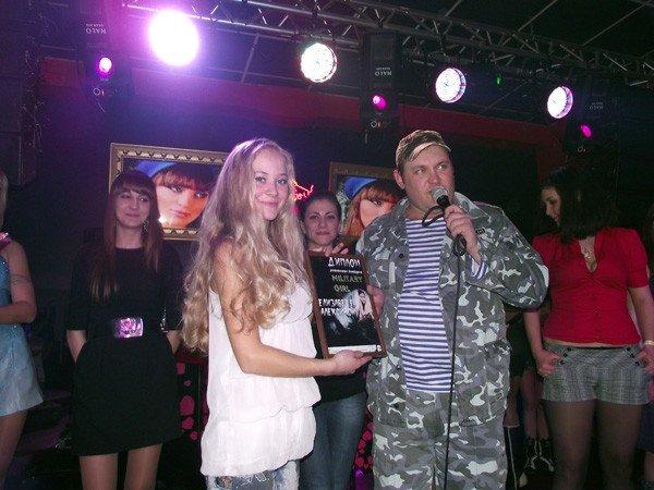 Military Girl получили завоеванные призы, фото-3