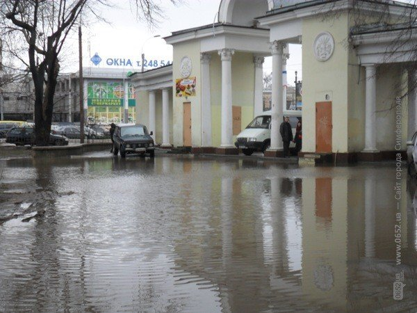 Центр Симферополя уходит под воду (фото), фото-5