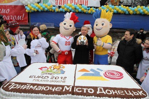 Донецкий торт-великан вошел в книгу рекордов Украины, фото-1