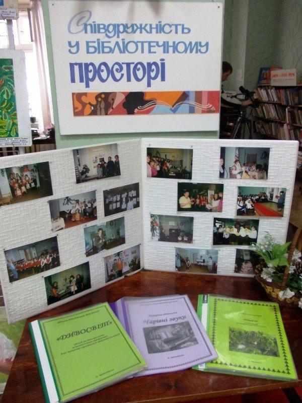 Библиотекари думают, как заинтересовать детей Артемовска книгой, фото-4