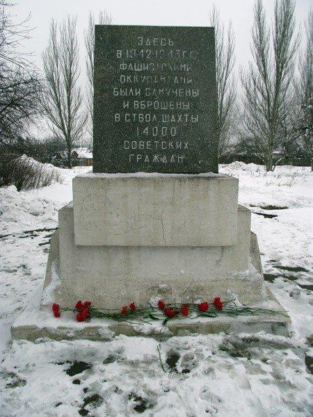 Игорь Шкиря вновь посетил Горловку. На этот раз его внимание привлек памятник погибшим во время ВОВ на Румянцево, фото-3