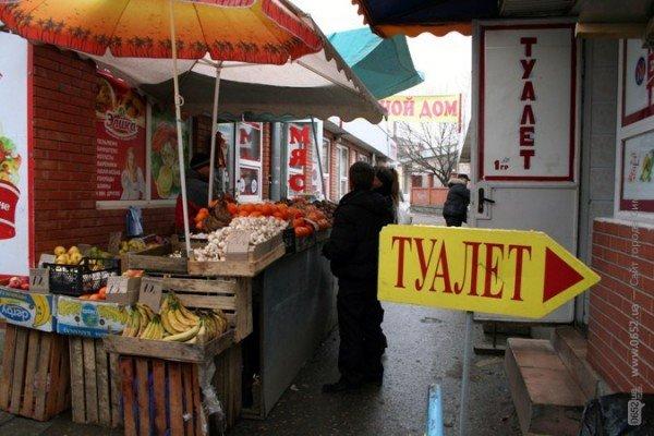 Власти Симферополя не могут справиться со стихийщиками на Центральном рынке (фото), фото-4