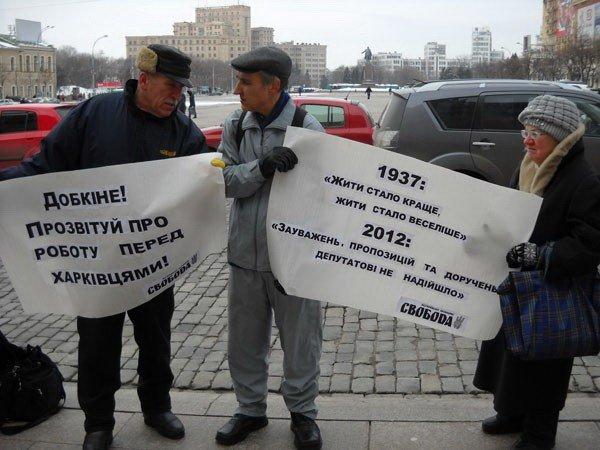 «Свобода» потребовала отставки депутатов Харьковского облсовета, которые не отчитались о своей деятельности (фоторепортаж), фото-1