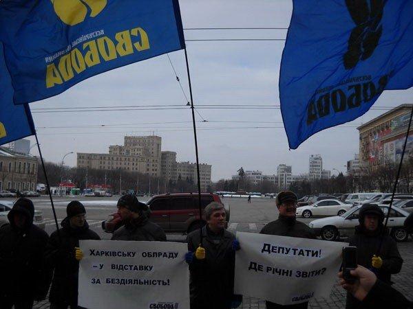 «Свобода» потребовала отставки депутатов Харьковского облсовета, которые не отчитались о своей деятельности (фоторепортаж), фото-3
