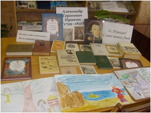 В Симферополе дети рисовали сказки Пушкина (фото), фото-3