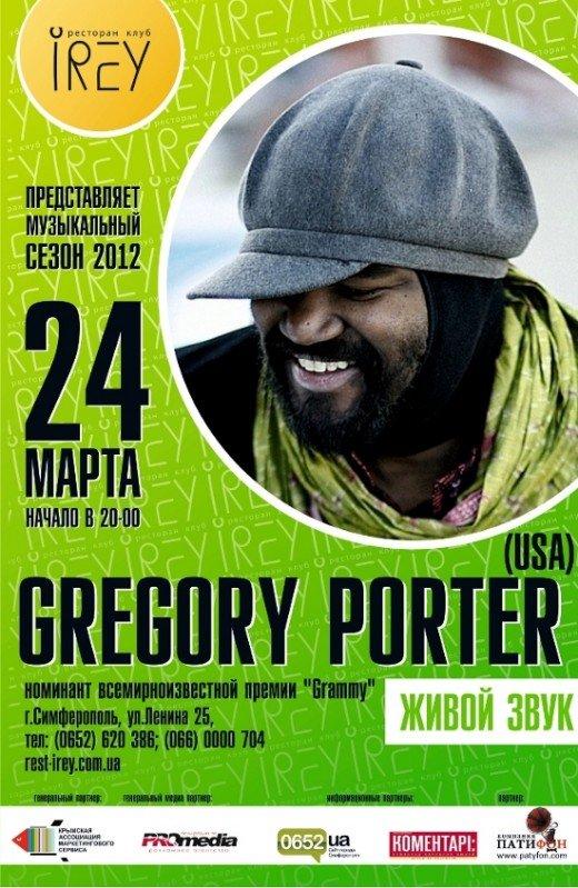 В Симферополе состоится концерт джаз-исполнителя Грегори Портера, фото-1