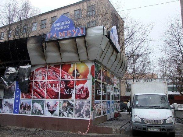 В центре Донецка сгорел «Истамбул» (фото), фото-3