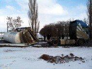 В Донецкой области перевернулась цистерна с газом (фото), фото-1