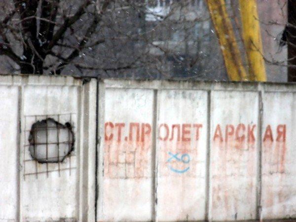 В Донецке может уйти под воду недостроенная станция метро вместе с объектом «Евро-2012» (фото), фото-2