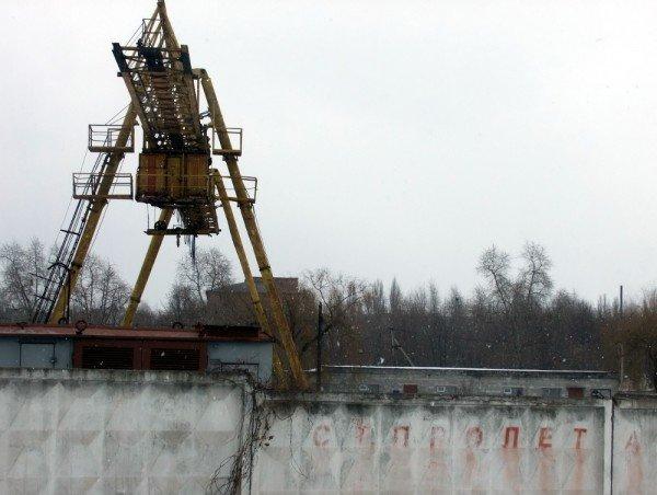 В Донецке может уйти под воду недостроенная станция метро вместе с объектом «Евро-2012» (фото), фото-6