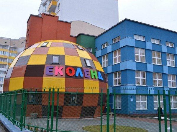 Чи по кишені сучасні освітні заклади для дітей Львова пересічним громадянам?, фото-1