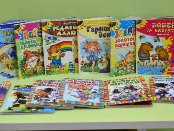 Чи по кишені сучасні освітні заклади для дітей Львова пересічним громадянам?, фото-5