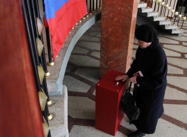 Как в Донецке выбирали президента России (фото), фото-4