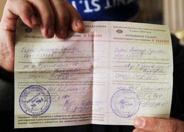Как в Донецке выбирали президента России (фото), фото-6